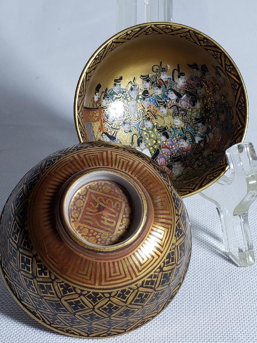 Pair Of Fine Miniature Japanese Satsuma Bowl Signed 19c - 9