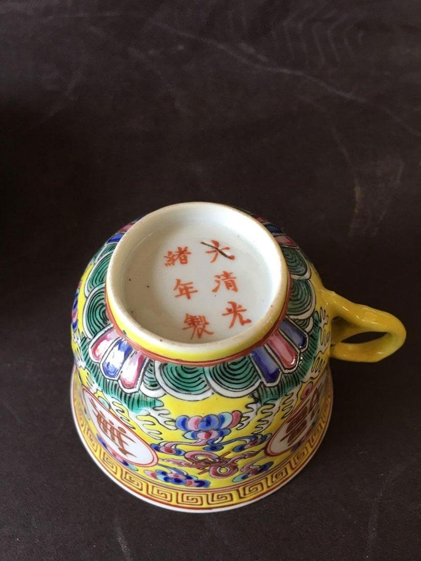 Chinese Imperial Yellow Famille Rose Cup & Saucer Mark
