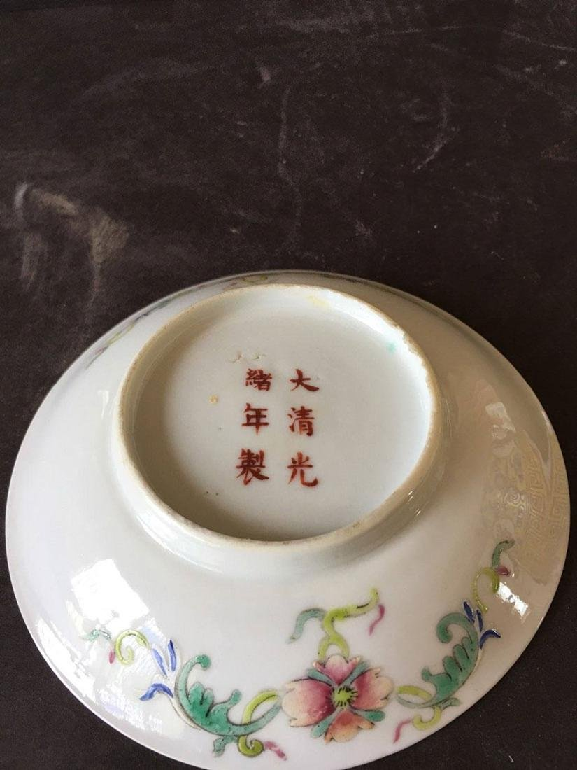 Chinese Imperial Yellow Famille Rose Cup & Saucer Mark - 3