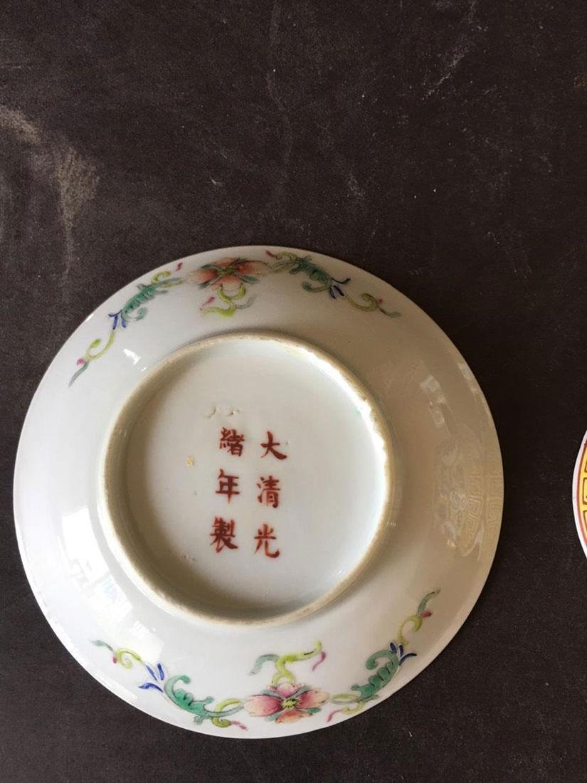Chinese Imperial Yellow Famille Rose Cup & Saucer Mark - 4
