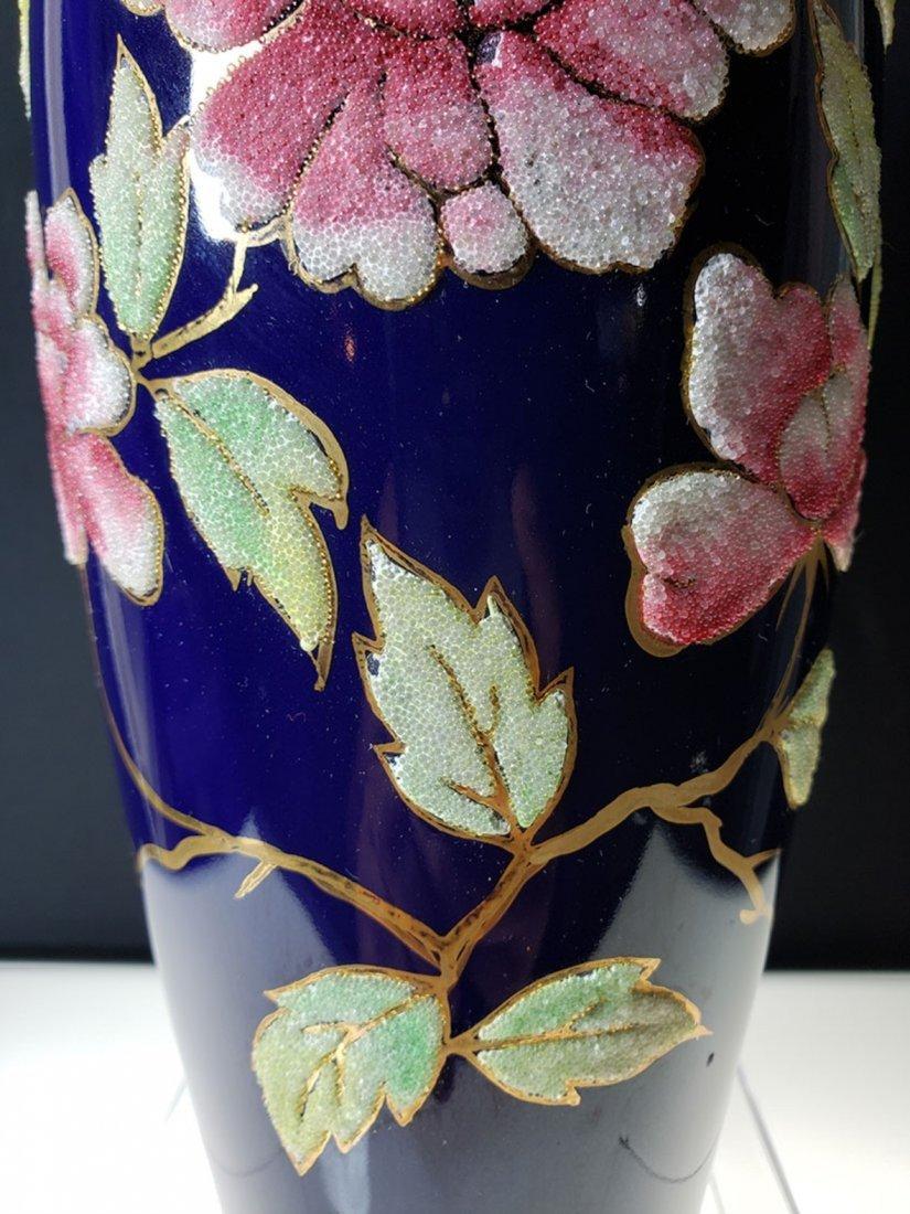 "A nice cobalt blue coralene vase 10 "" tall - 3"