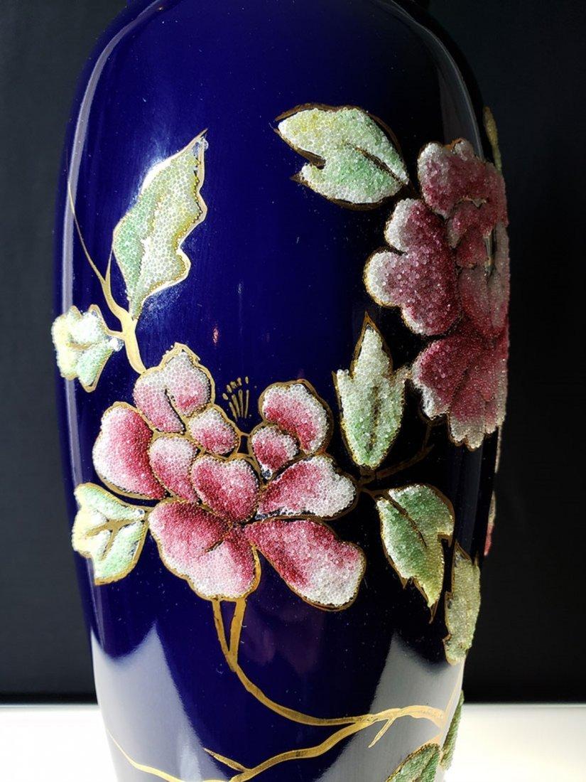 "A nice cobalt blue coralene vase 10 "" tall - 4"