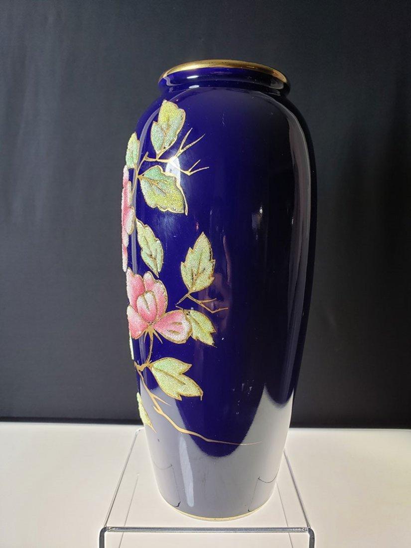 "A nice cobalt blue coralene vase 10 "" tall - 7"
