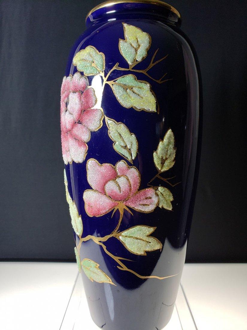 "A nice cobalt blue coralene vase 10 "" tall - 8"