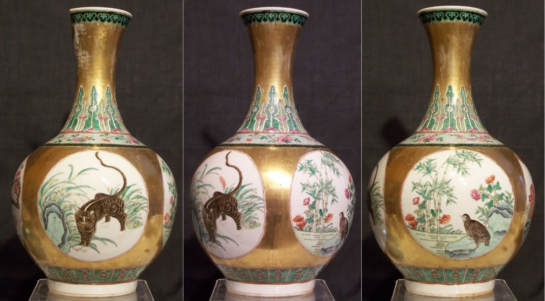 A fine early Chinese famille rose gilt ground vase
