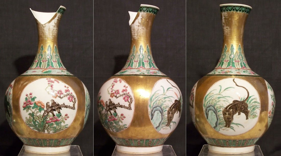 A fine early Chinese famille rose gilt ground vase - 3
