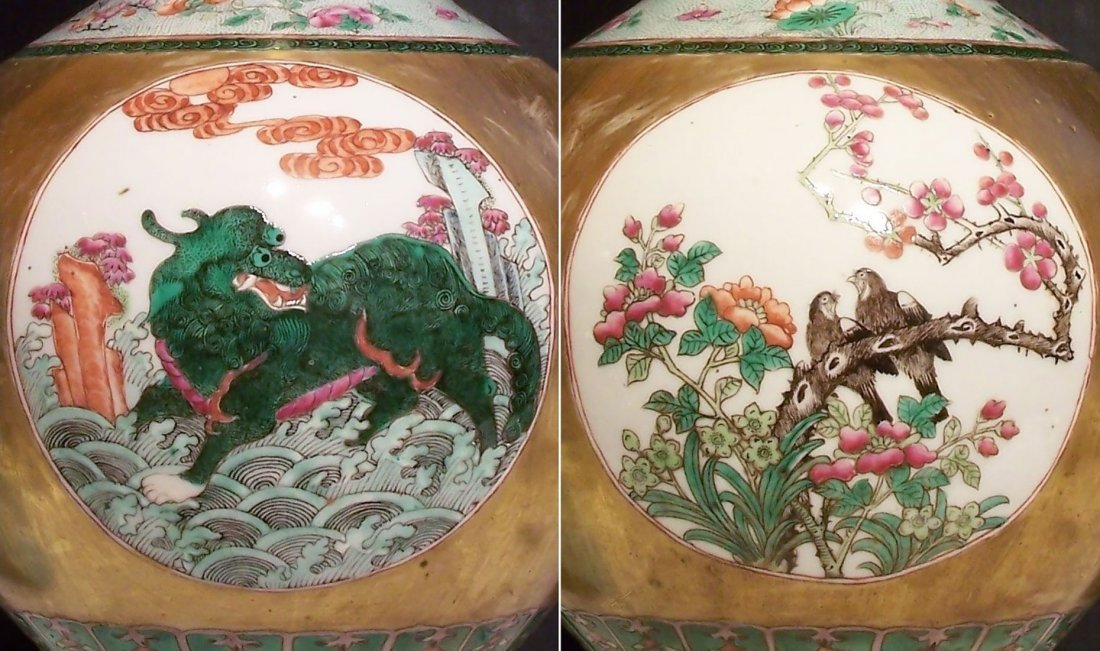 A fine early Chinese famille rose gilt ground vase - 5