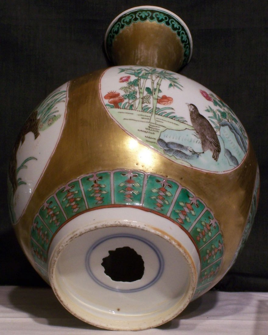 A fine early Chinese famille rose gilt ground vase - 6