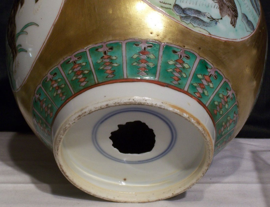 A fine early Chinese famille rose gilt ground vase - 7