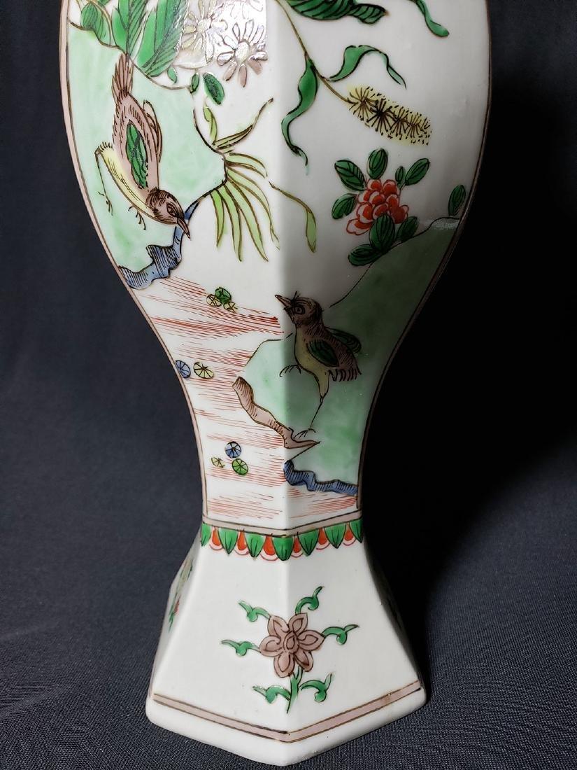 Antique Chinese Famille Verte Vase 19th C - 5