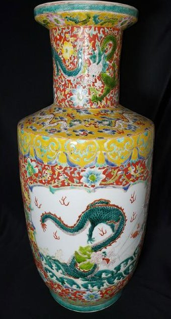 Large Chinese Famille Rose enamel Dragon Vase w/ Mark