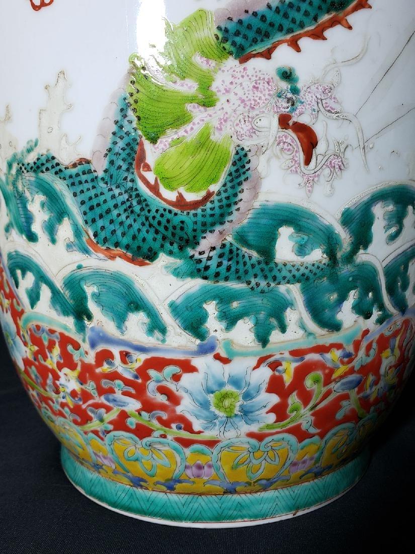 Large Chinese Famille Rose enamel Dragon Vase w/ Mark - 4