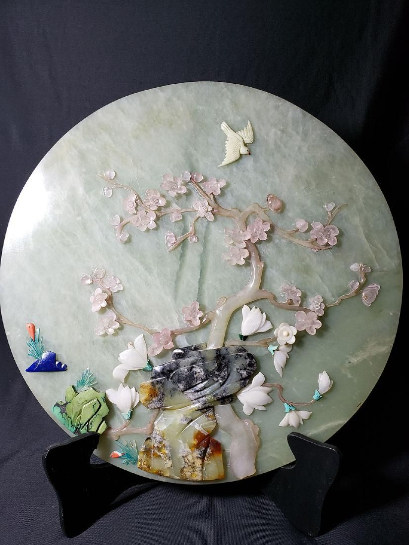 A fine Chinese jade plaque with mixed stones 1900 #1