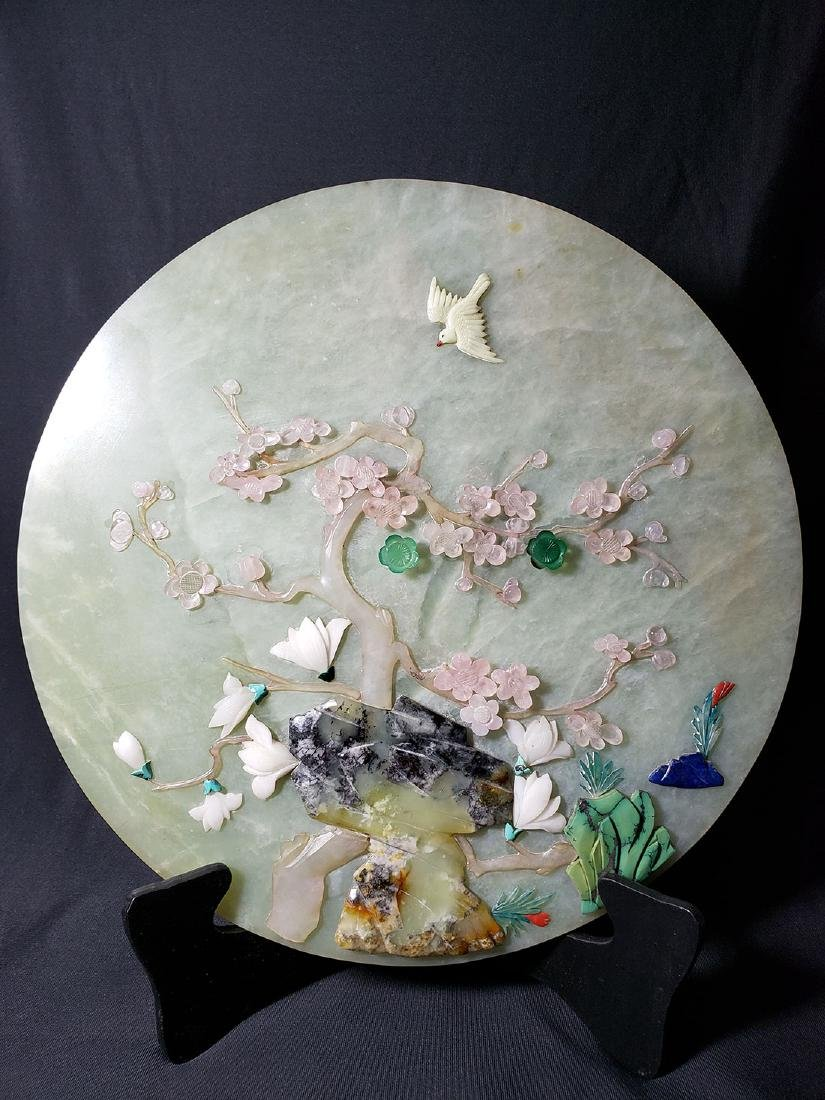 A fine Chinese jade plaque with mixed stones 1900 #2