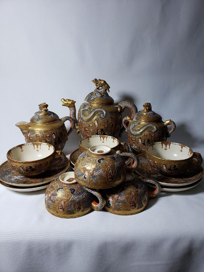 Japanese Satsuma Tea Set  by Hodota Meiji period 19 C
