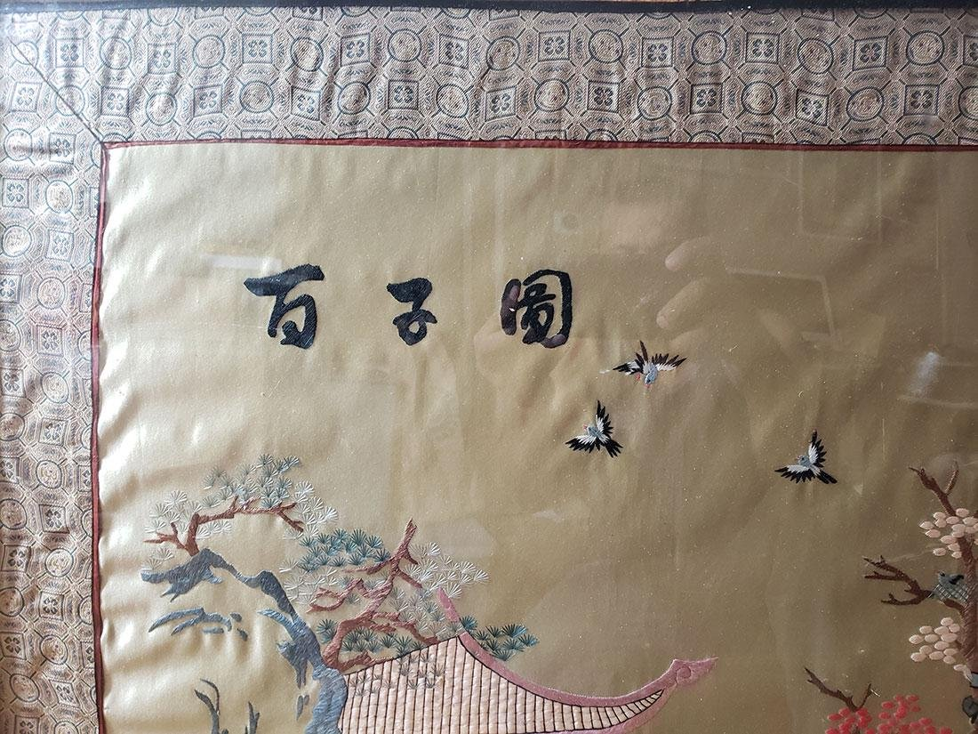Large Chinese silk embroidery panels with children - 2