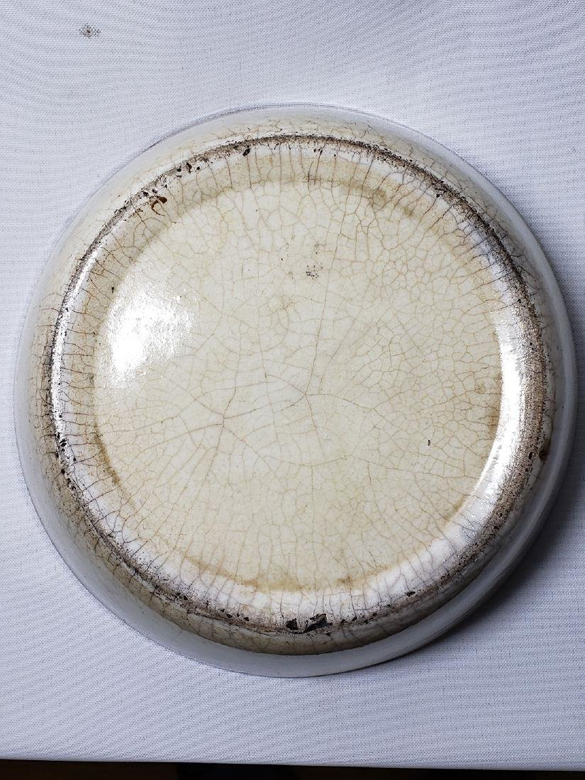 A Chinese Ge type crackle glaze porcelain bowl - 6
