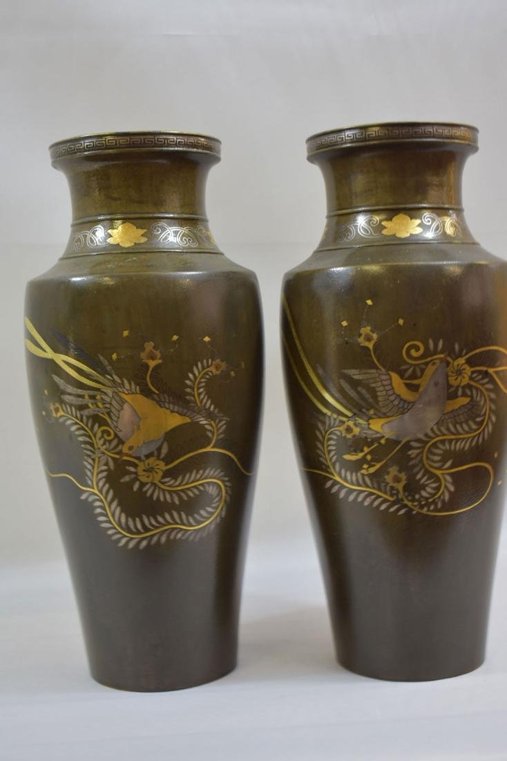Pr Antique Japanese Mixed Metal Vases 19th C Meiji - 5