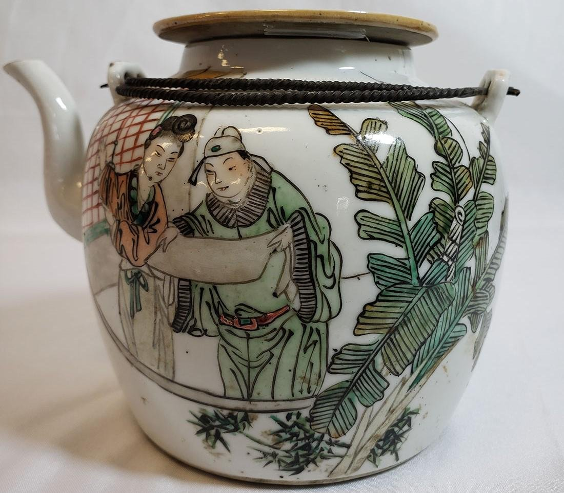 Antique Chinese Famille Rose teapot with marks 1900