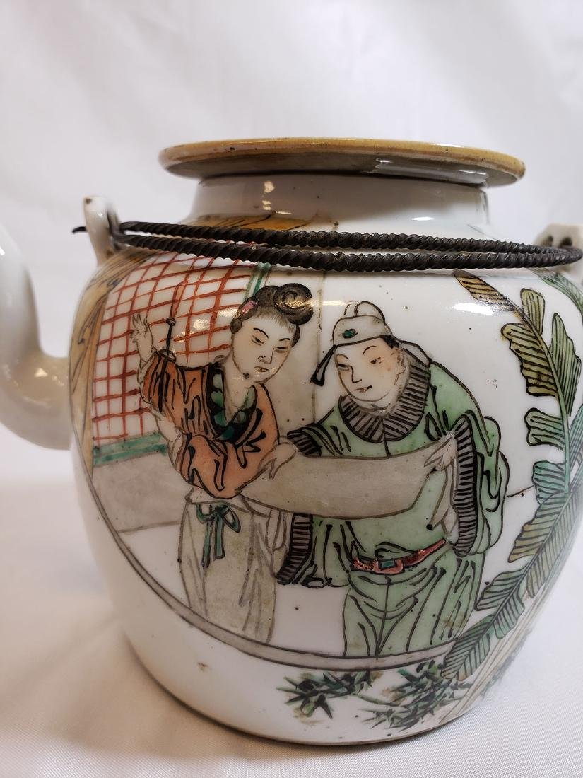 Antique Chinese Famille Rose teapot with marks 1900 - 3