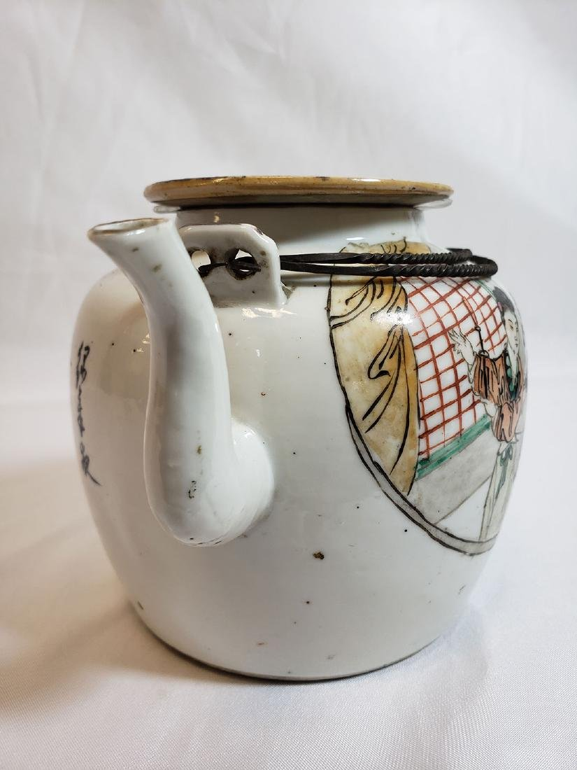 Antique Chinese Famille Rose teapot with marks 1900 - 4