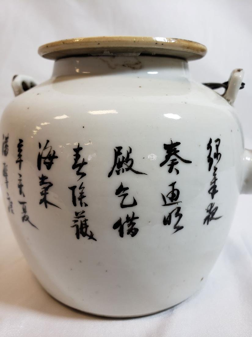 Antique Chinese Famille Rose teapot with marks 1900 - 6