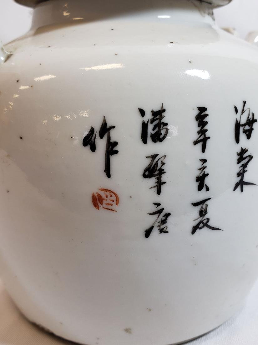 Antique Chinese Famille Rose teapot with marks 1900 - 8