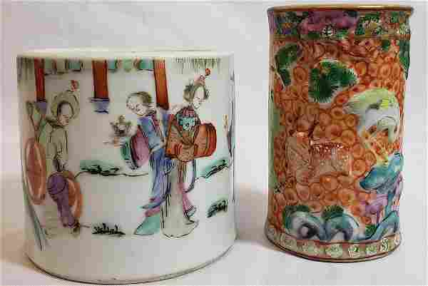 Lot of 2 Chinese famille rose brush pots