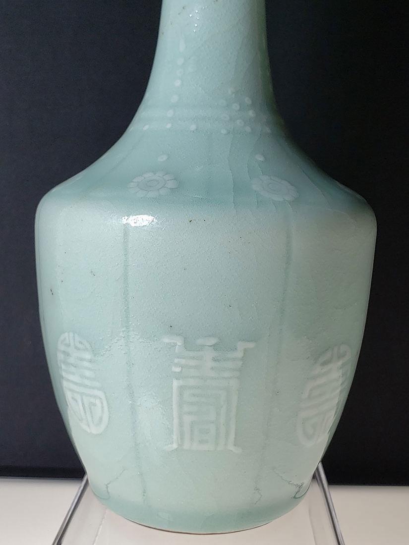 A fine Chinese celadon vase Qianlong Mark - 7