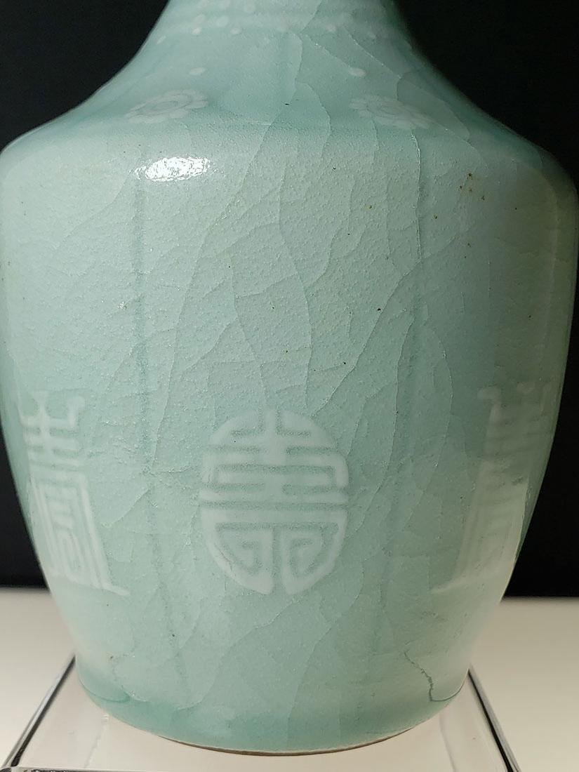 A fine Chinese celadon vase Qianlong Mark - 8