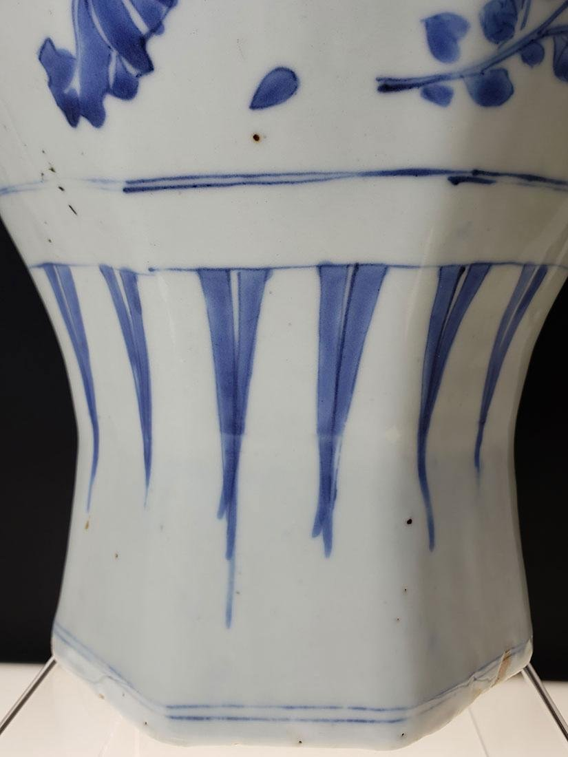 A fine transitional Chinese blue & white vase 1630-1683 - 2