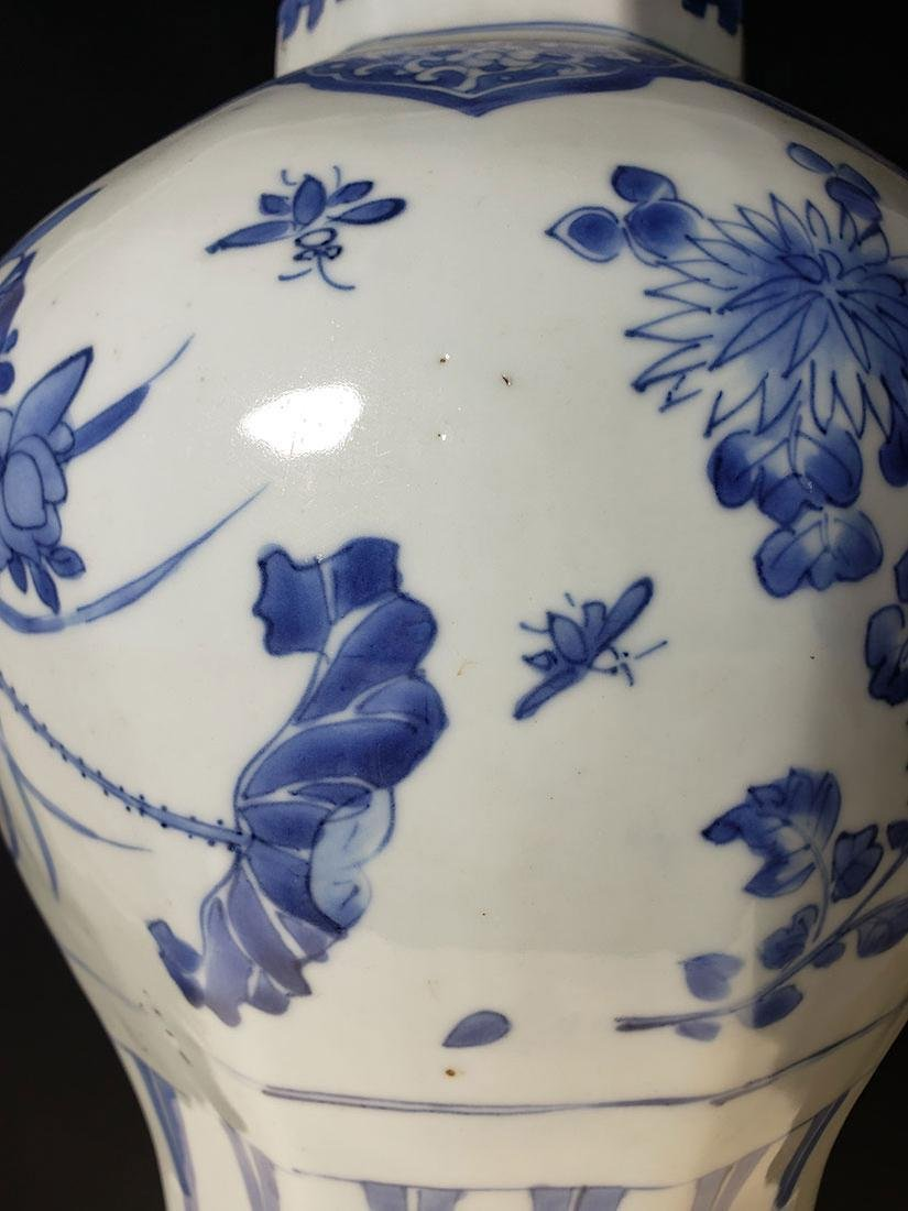 A fine transitional Chinese blue & white vase 1630-1683 - 3