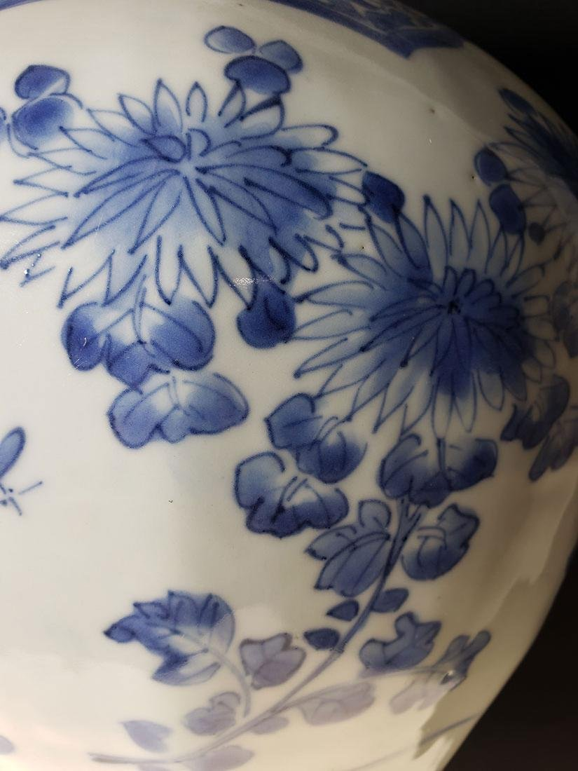 A fine transitional Chinese blue & white vase 1630-1683 - 4