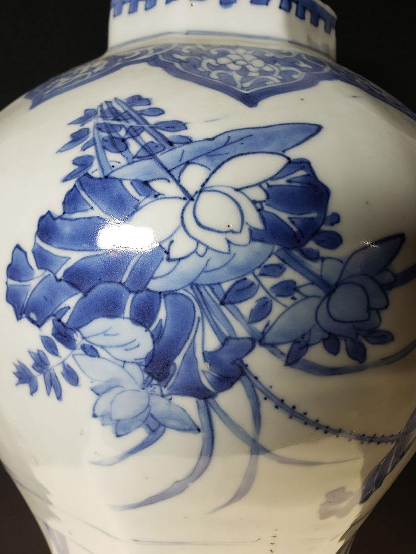 A fine transitional Chinese blue & white vase 1630-1683 - 5
