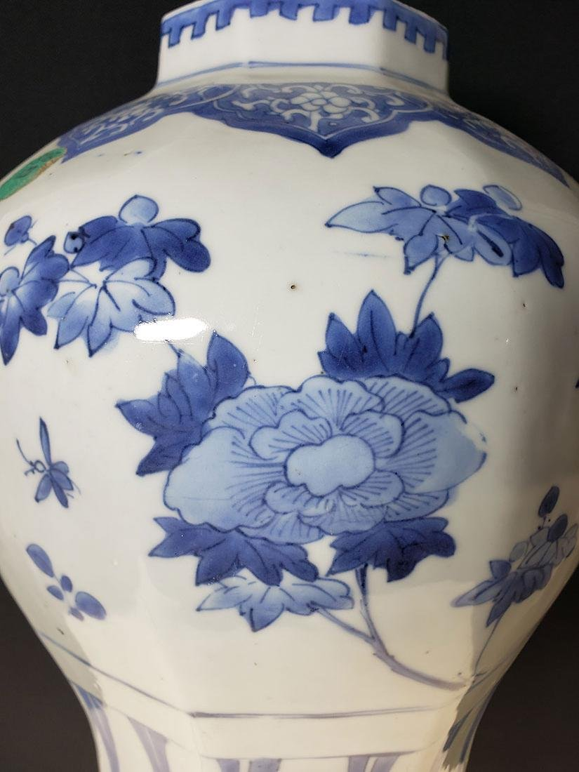 A fine transitional Chinese blue & white vase 1630-1683 - 8
