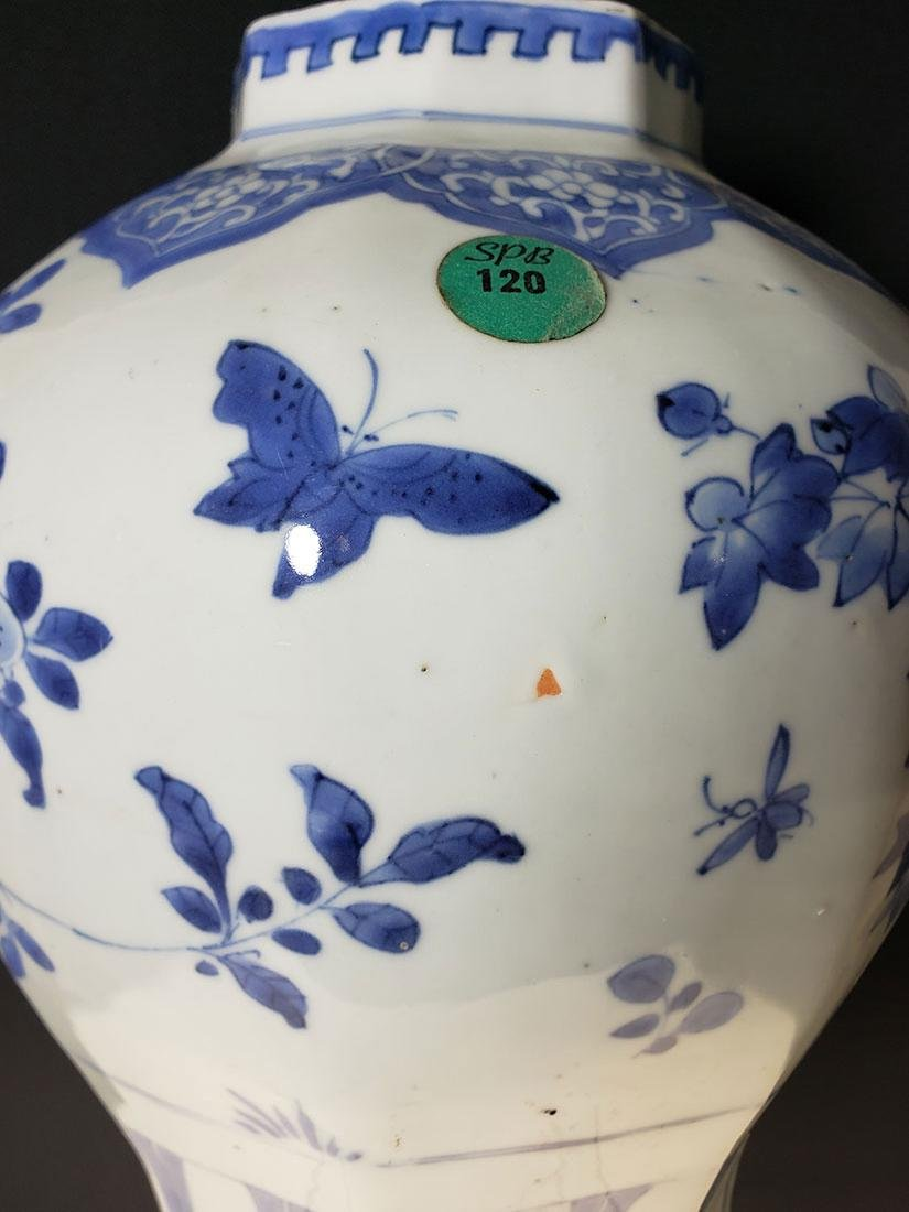 A fine transitional Chinese blue & white vase 1630-1683 - 9