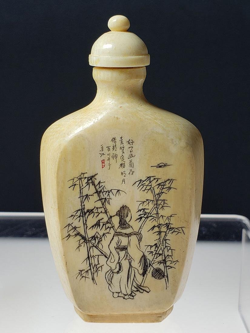 OLD Chinese snuff bottle with marks and a figure - 6