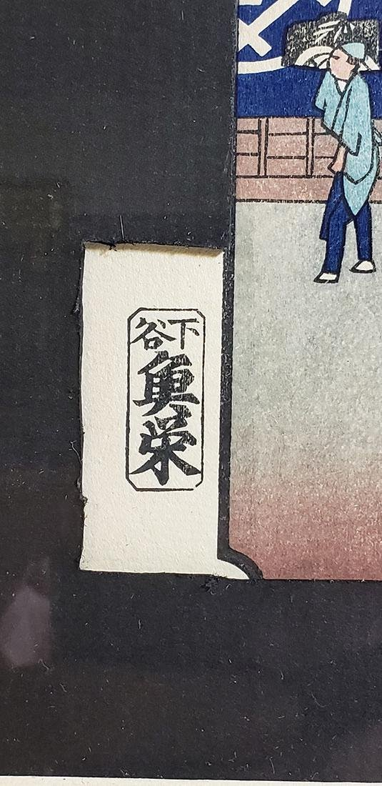 Fine Woodblock by Ando Hiroshige (Japanese, 1797-1858) - 2