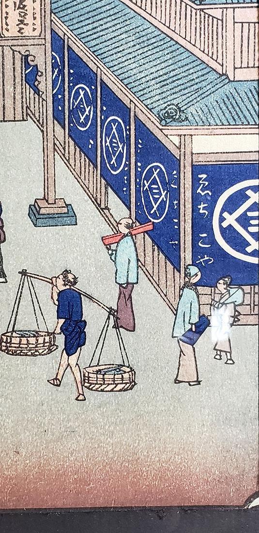 Fine Woodblock by Ando Hiroshige (Japanese, 1797-1858) - 3
