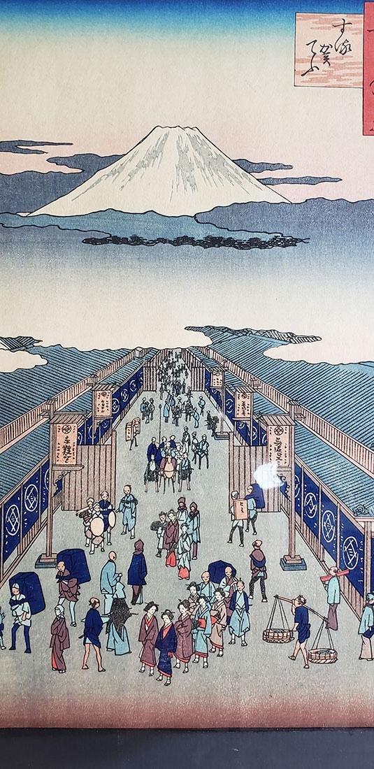 Fine Woodblock by Ando Hiroshige (Japanese, 1797-1858) - 5