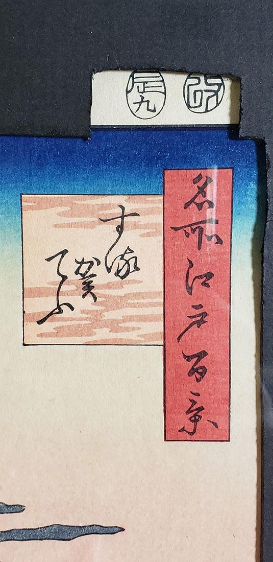 Fine Woodblock by Ando Hiroshige (Japanese, 1797-1858) - 7