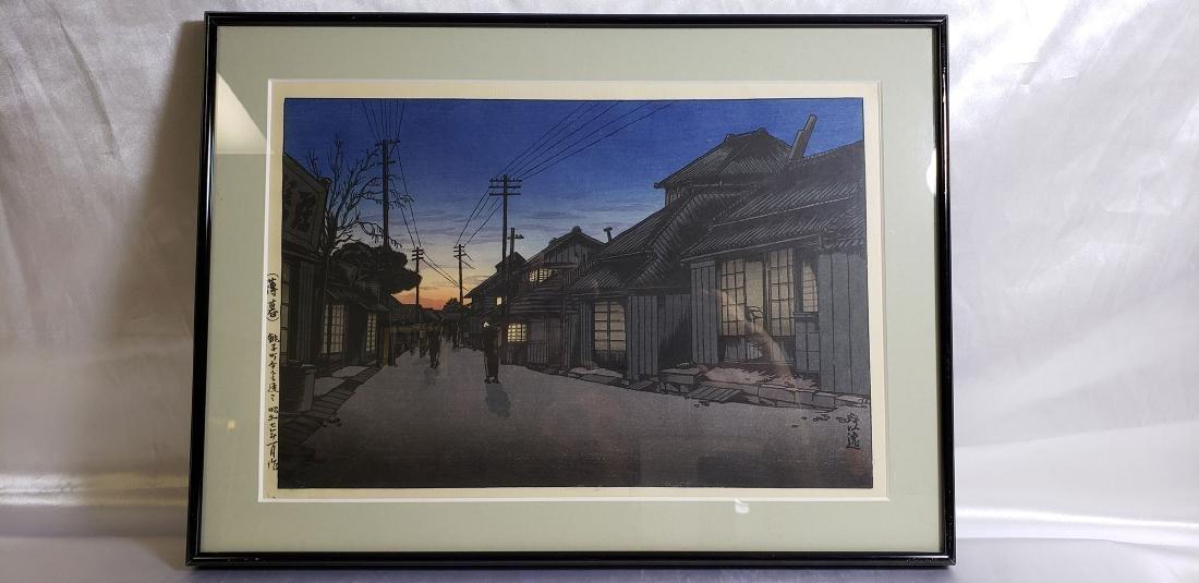 ISHIWATA, KOITSU  woodblock print (1897-1987)