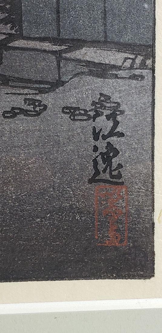 ISHIWATA, KOITSU  woodblock print (1897-1987) - 2