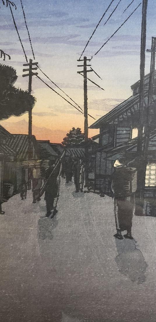 ISHIWATA, KOITSU  woodblock print (1897-1987) - 7