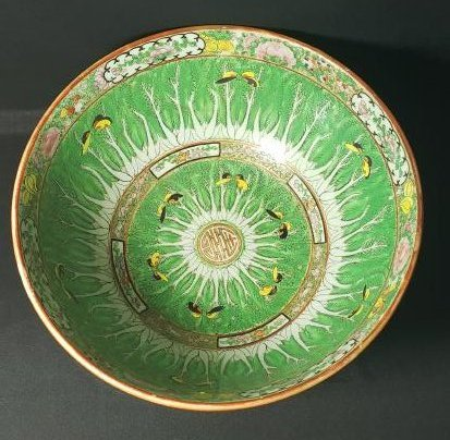 A Chinese Famille Rose Porcelain Bowl 19 Century