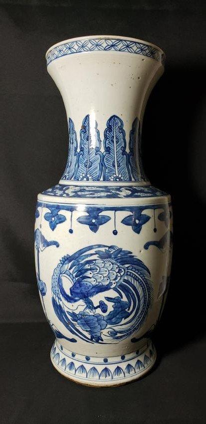 Chinese Blue & White Porcelain Vase 19 c