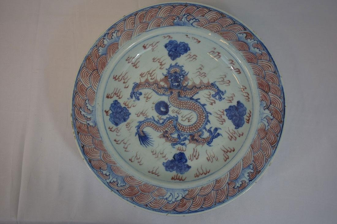 Early Chinese Porcelain Dragon Plate with Marks 19 c