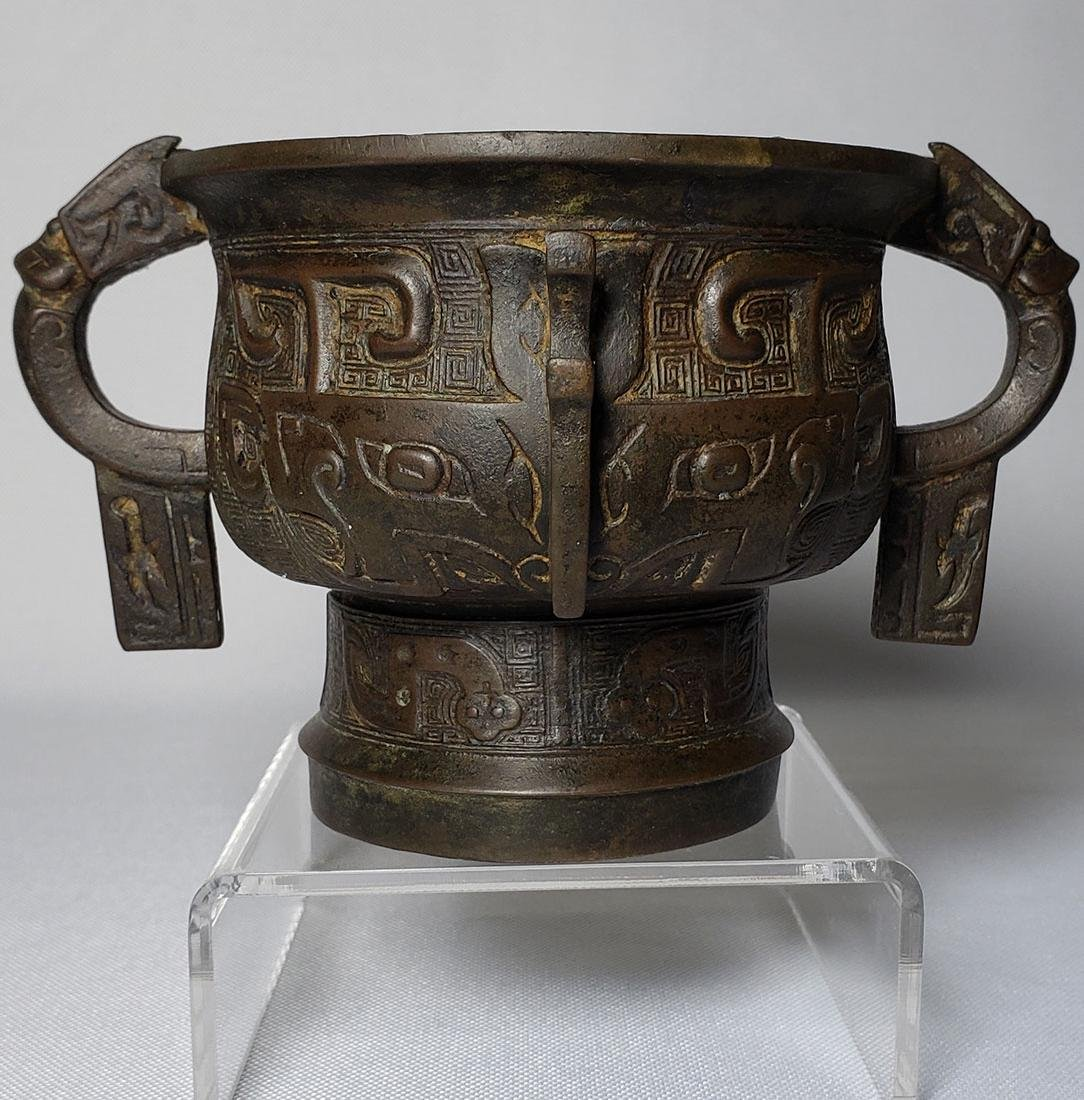 A Fine Chinese Archaic Bronze Censer Signed