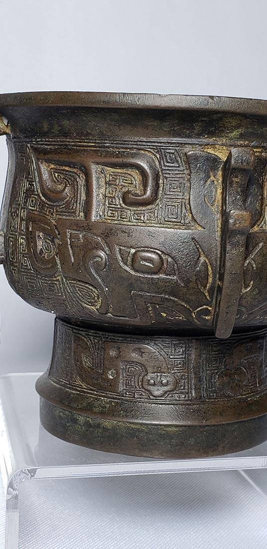 A Fine Chinese Archaic Bronze Censer Signed - 2