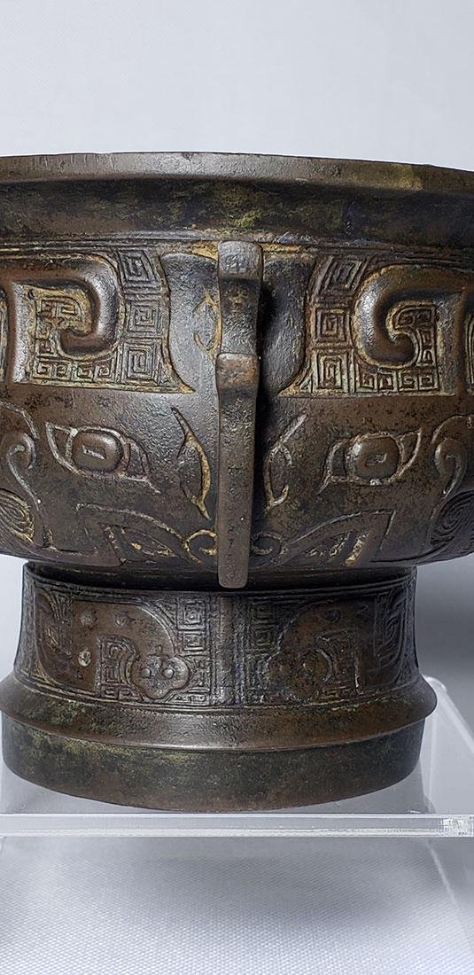 A Fine Chinese Archaic Bronze Censer Signed - 3